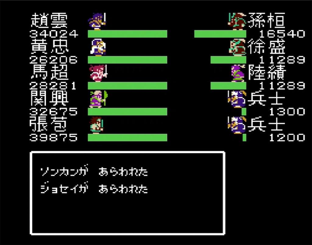 f:id:akirapuch:20210729105622j:image