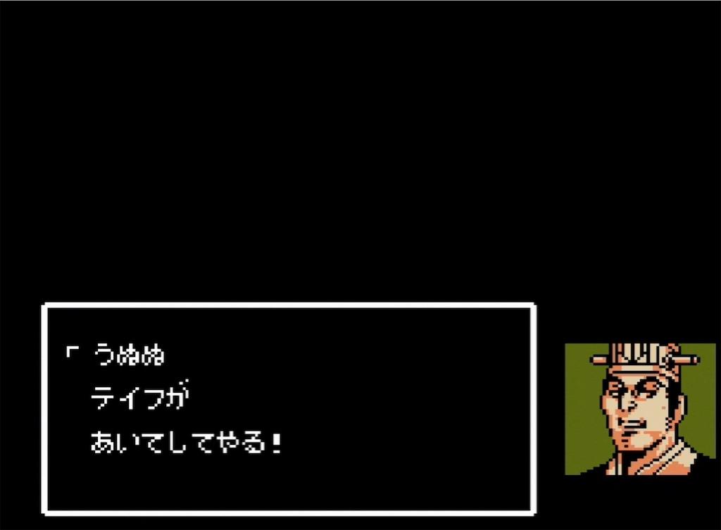 f:id:akirapuch:20210729105703j:image