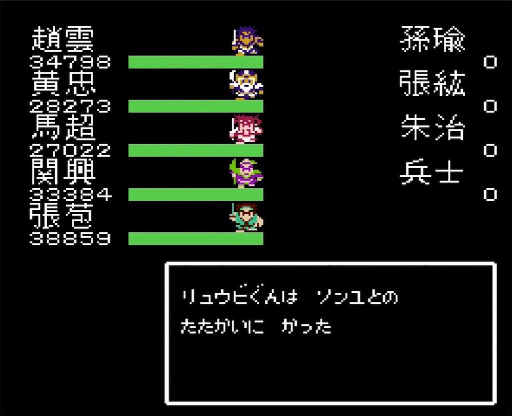 f:id:akirapuch:20210729105733j:image