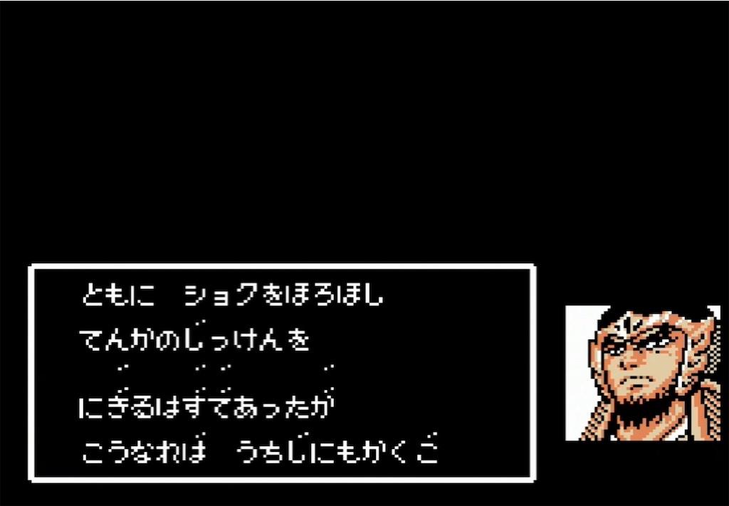 f:id:akirapuch:20210729105745j:image
