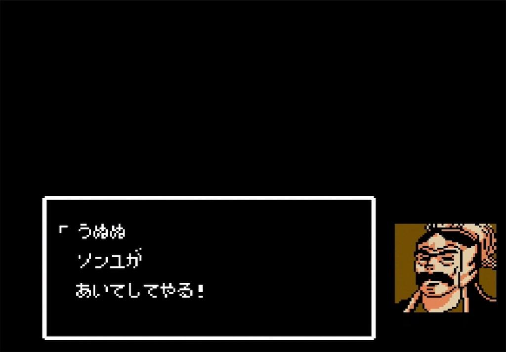 f:id:akirapuch:20210729105817j:image