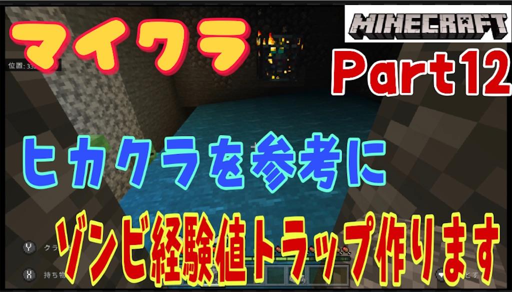 f:id:akirapuch:20210731072350j:image