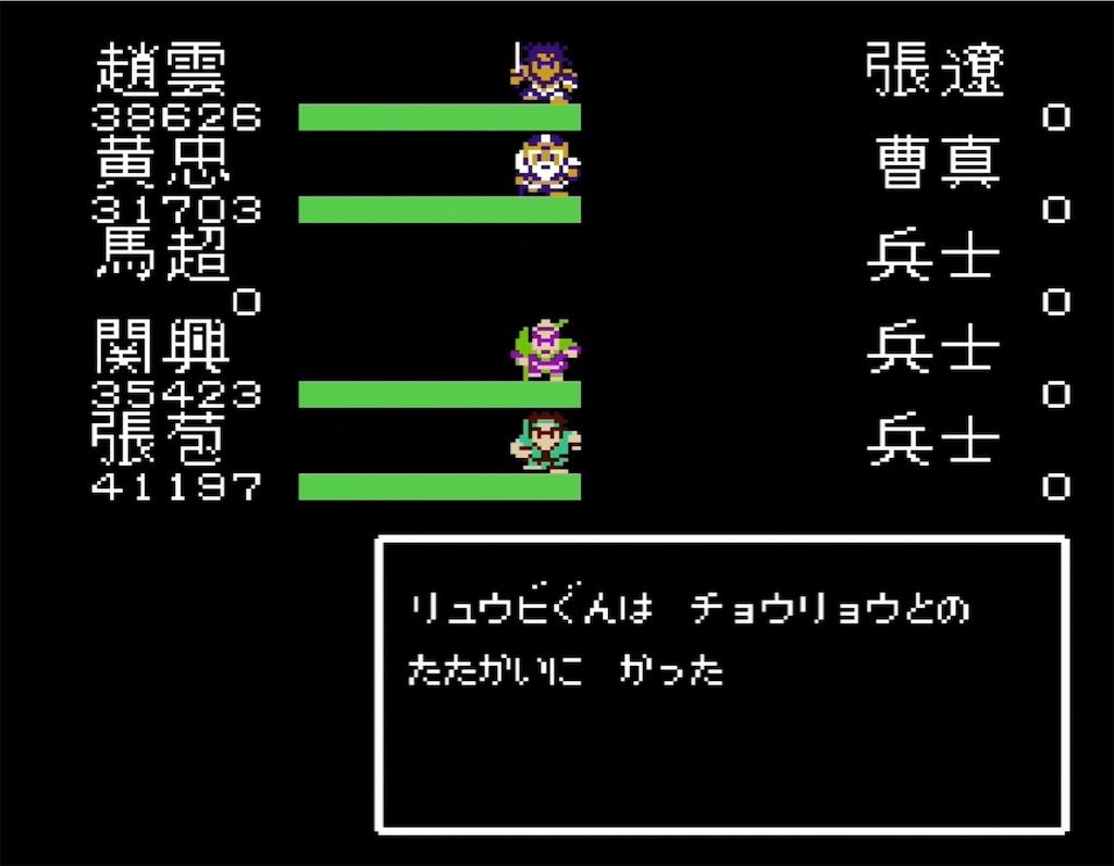 f:id:akirapuch:20210731095650j:image