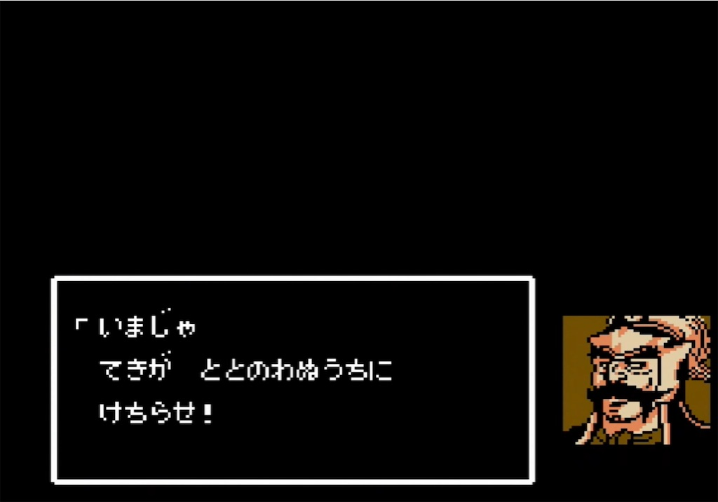 f:id:akirapuch:20210731095701j:image