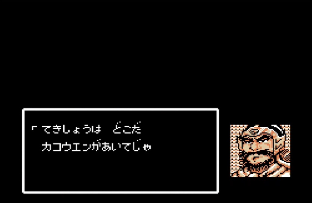 f:id:akirapuch:20210731095714j:image