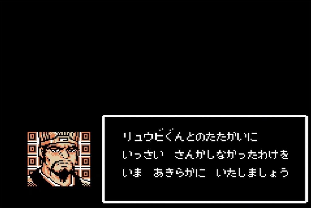 f:id:akirapuch:20210731095727j:image