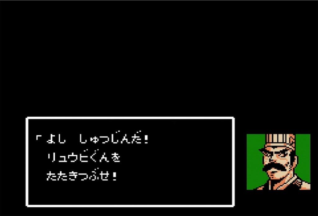 f:id:akirapuch:20210731095734j:image
