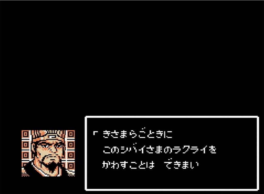 f:id:akirapuch:20210731095737j:image
