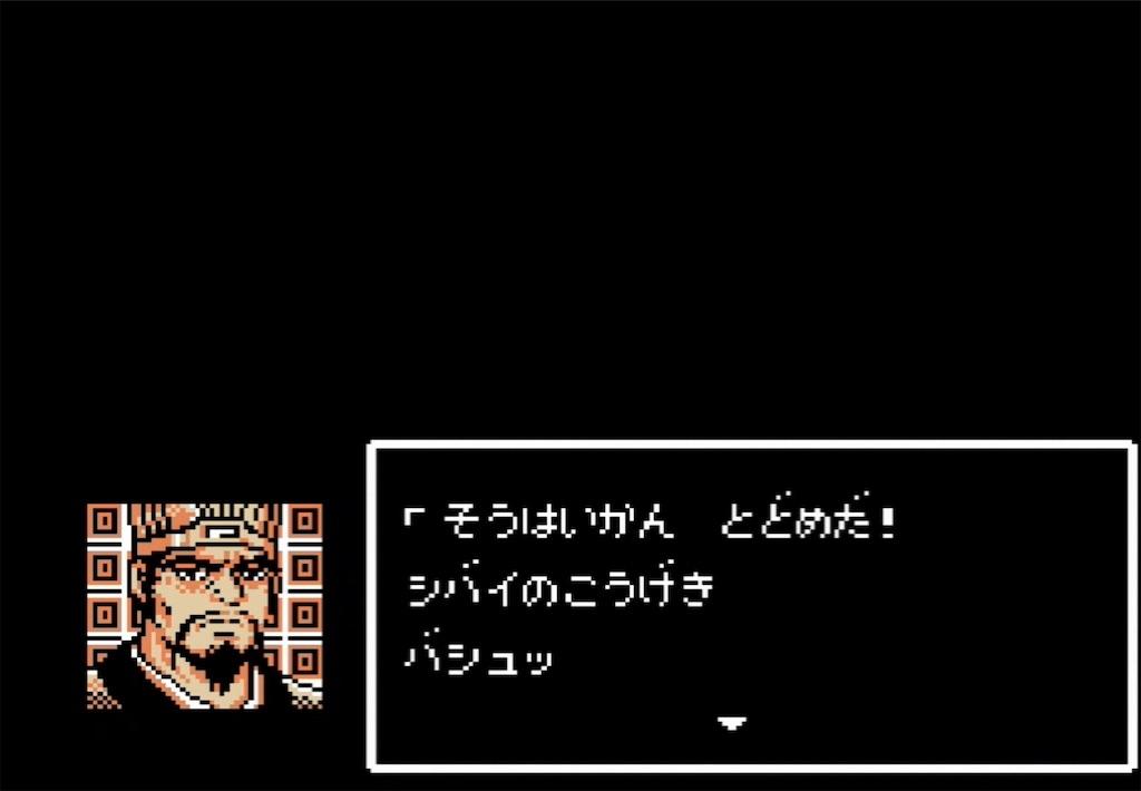 f:id:akirapuch:20210731095746j:image