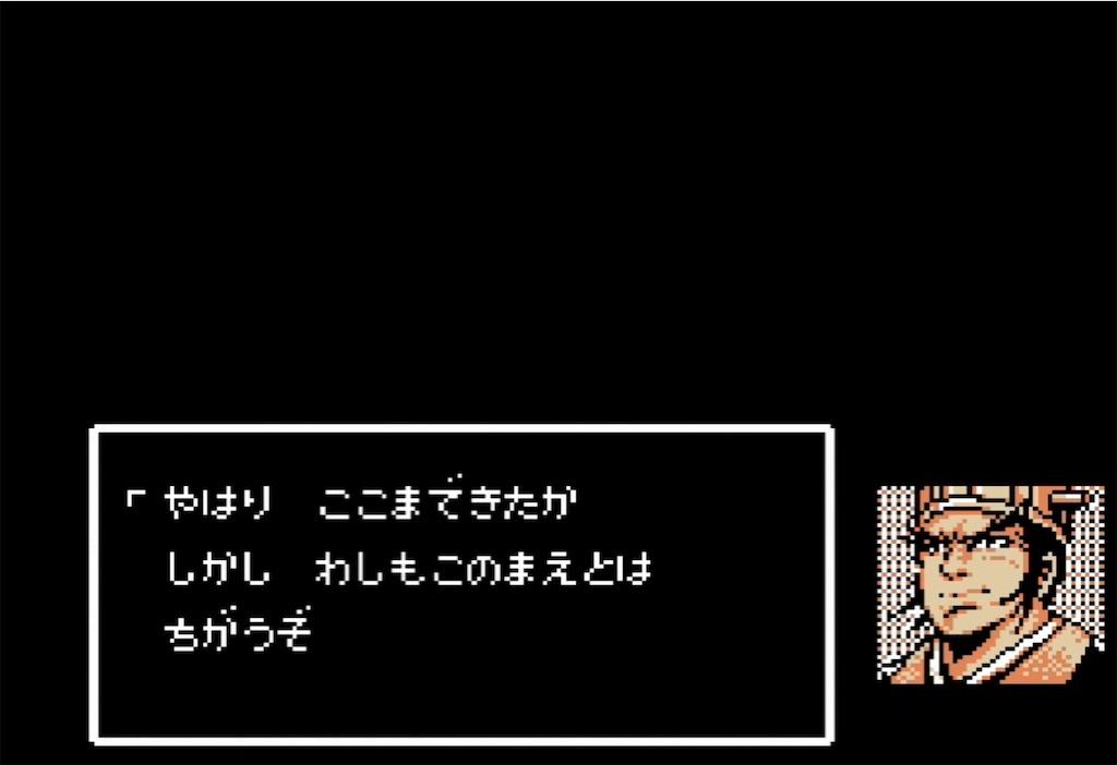 f:id:akirapuch:20210731095749j:image