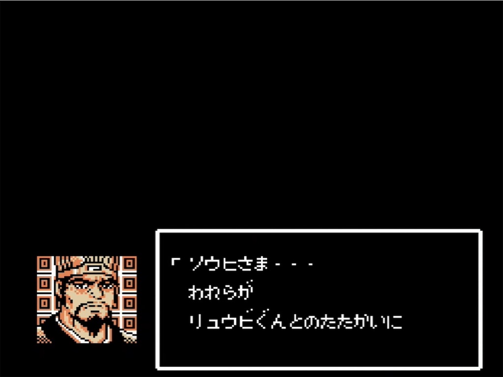 f:id:akirapuch:20210731095800j:image