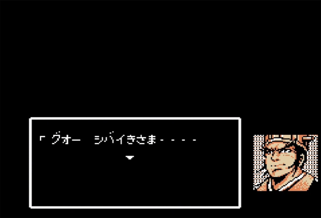 f:id:akirapuch:20210731095803j:image