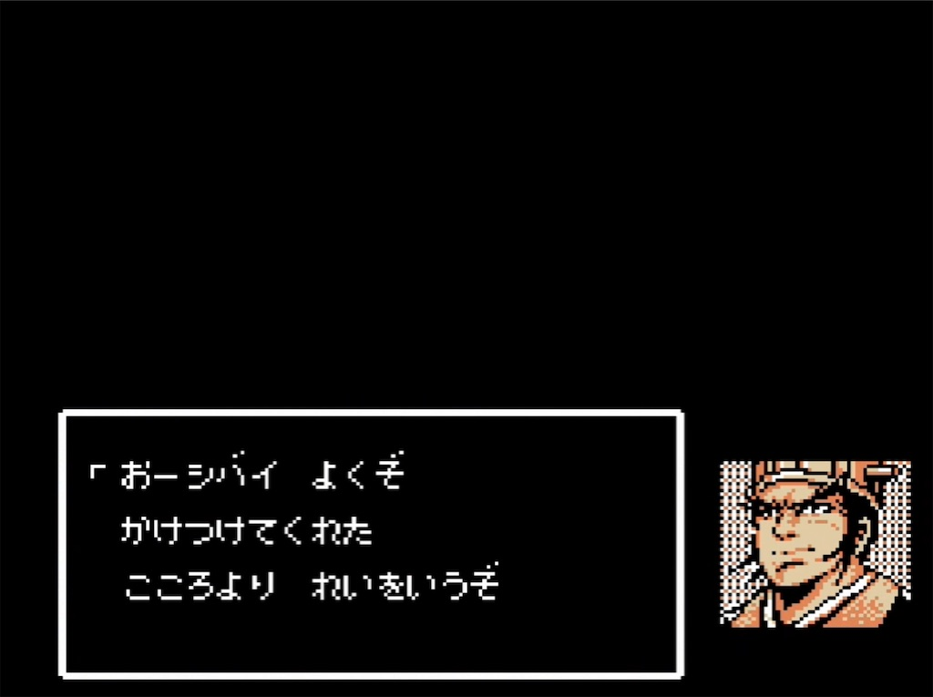 f:id:akirapuch:20210731095806j:image