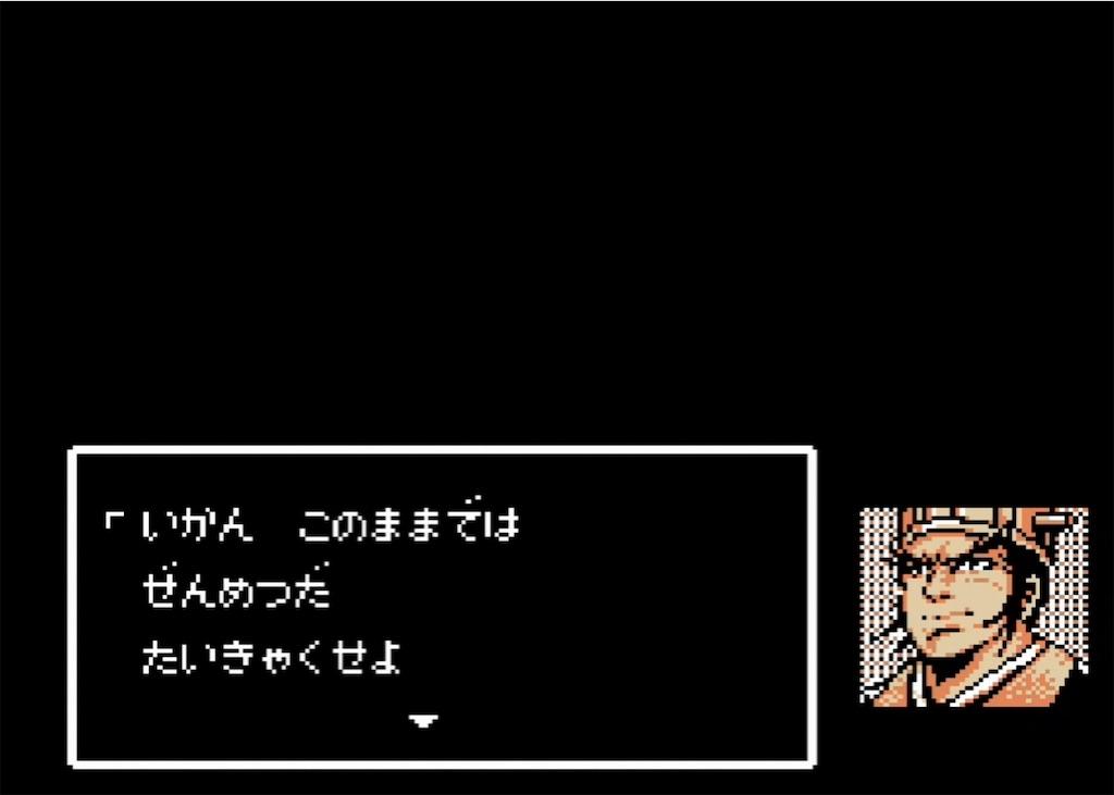 f:id:akirapuch:20210731095816j:image