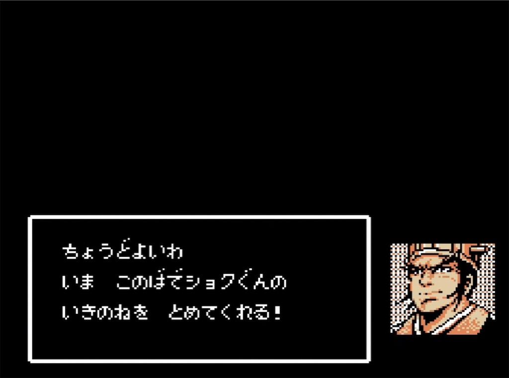 f:id:akirapuch:20210731095829j:image