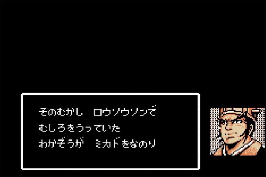 f:id:akirapuch:20210731095837j:image