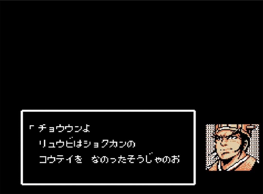 f:id:akirapuch:20210731095840j:image