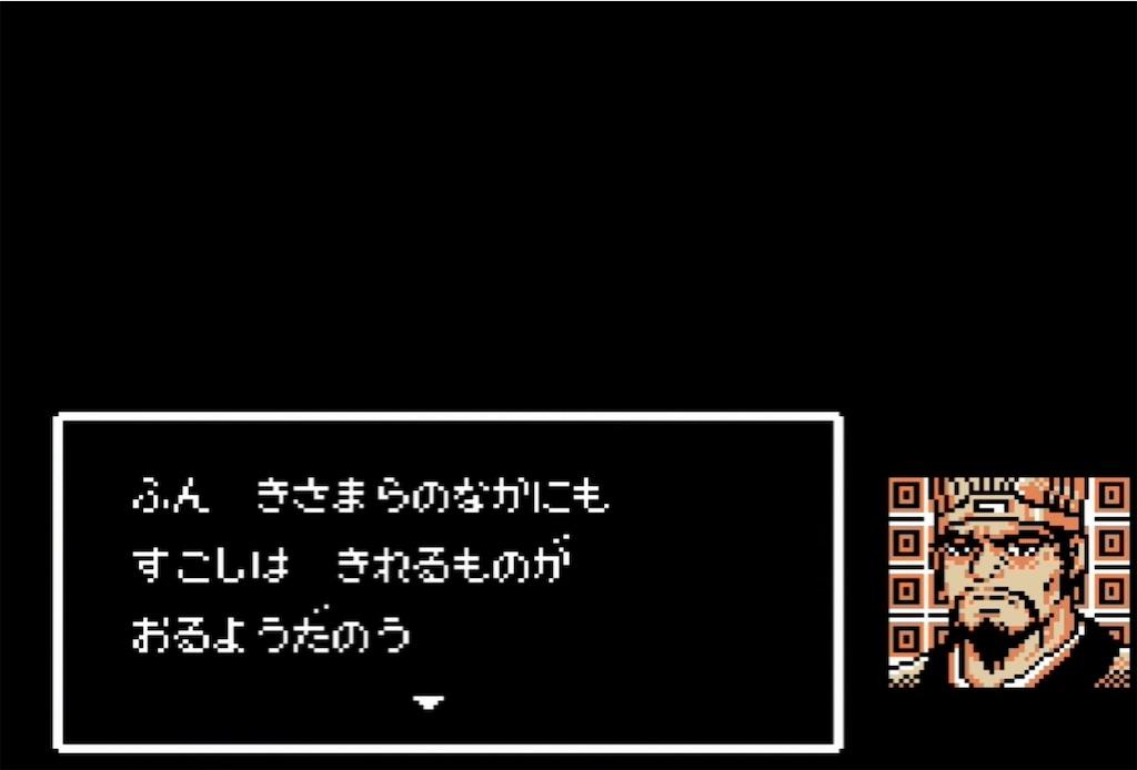 f:id:akirapuch:20210802110824j:image