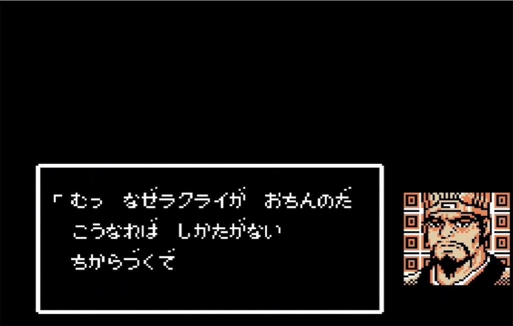 f:id:akirapuch:20210802110846j:image
