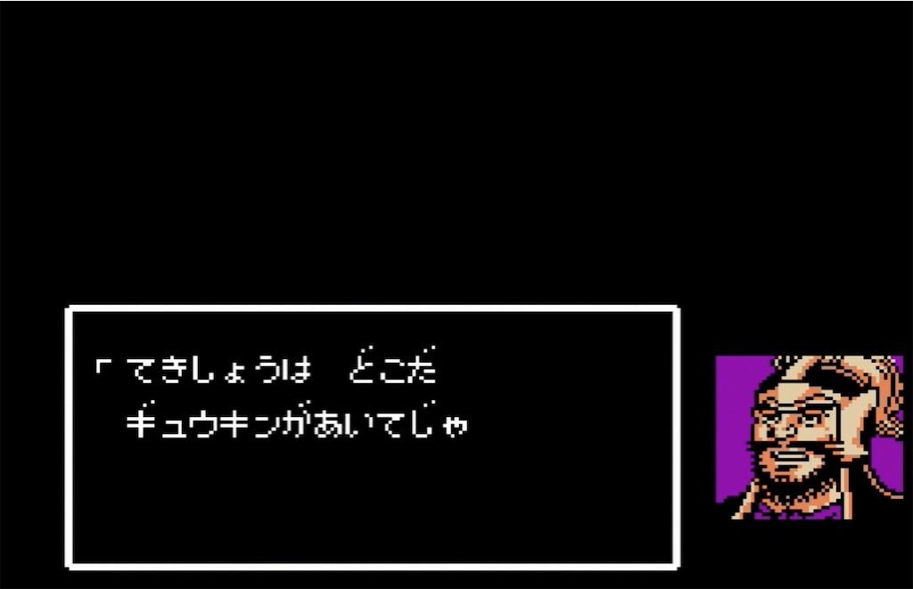 f:id:akirapuch:20210802110857j:image