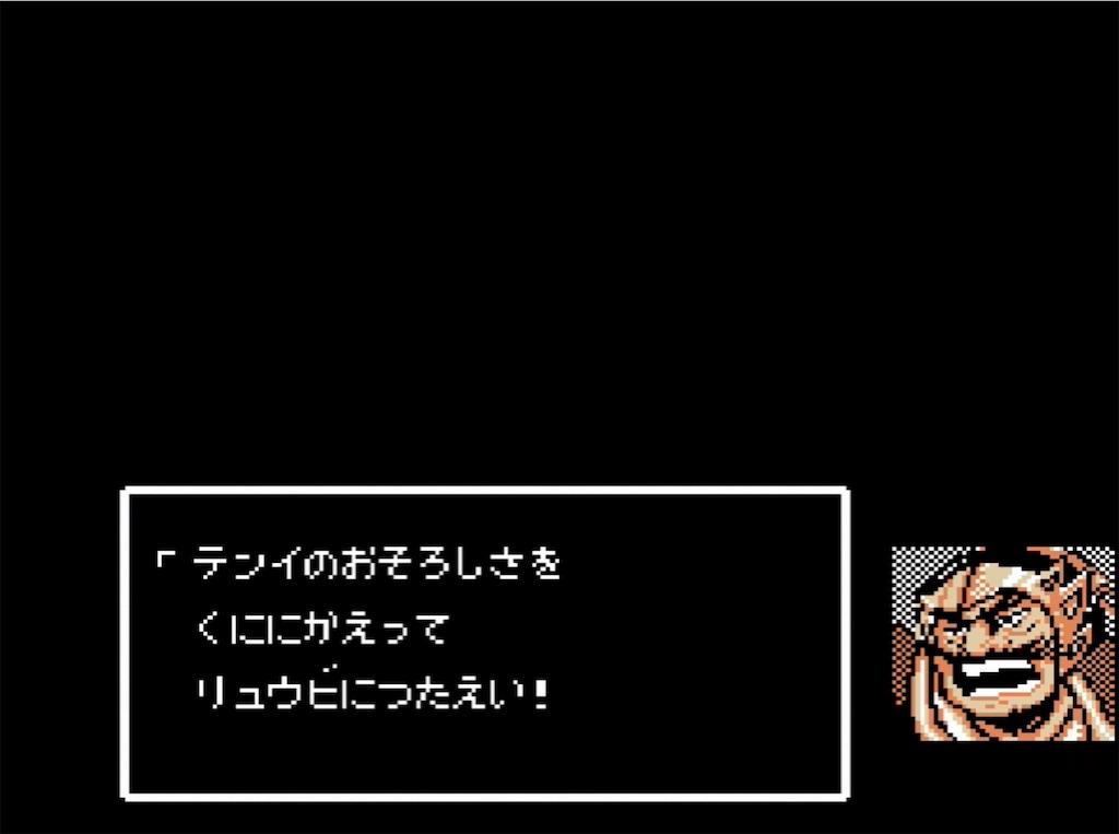 f:id:akirapuch:20210803142943j:image