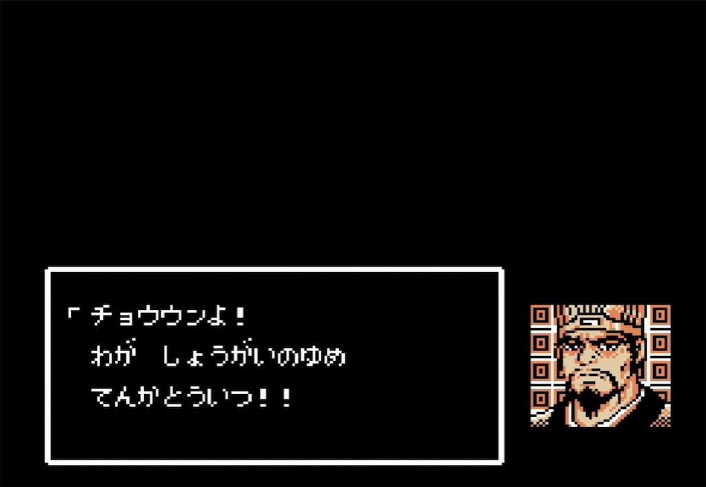 f:id:akirapuch:20210803143113j:image