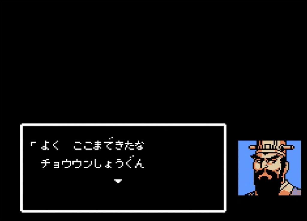 f:id:akirapuch:20210803143123j:image