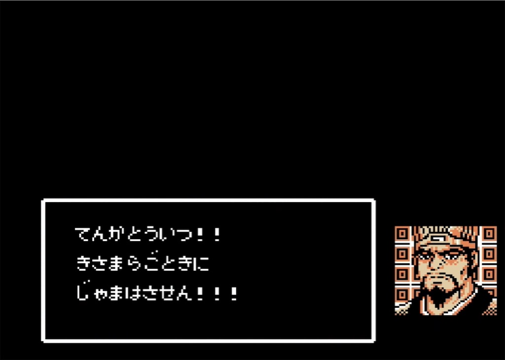 f:id:akirapuch:20210803143129j:image