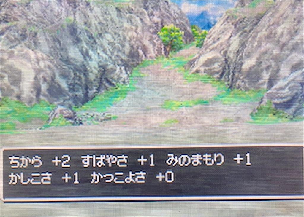 f:id:akirapuch:20210809105112j:image