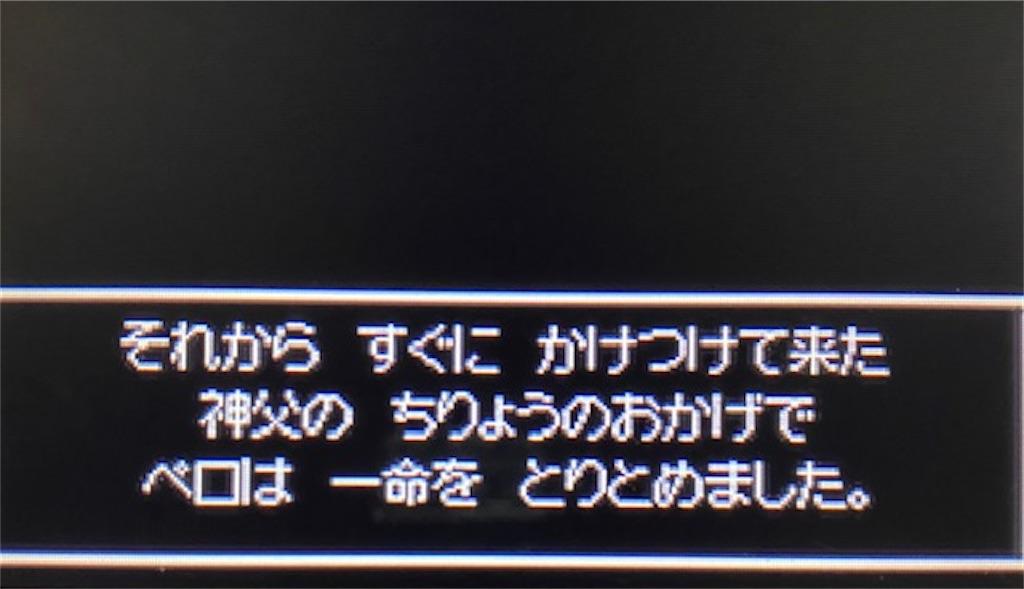 f:id:akirapuch:20210810151209j:image