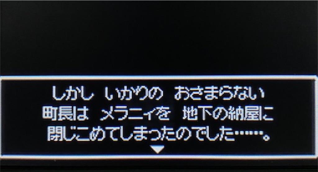 f:id:akirapuch:20210810151250j:image