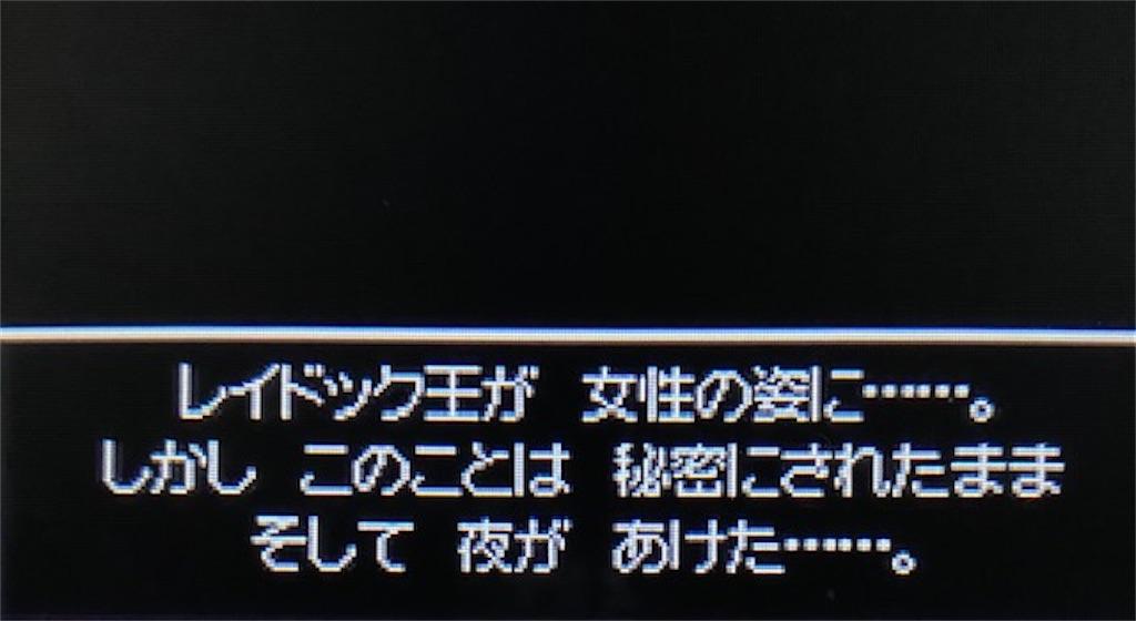 f:id:akirapuch:20210812152702j:image