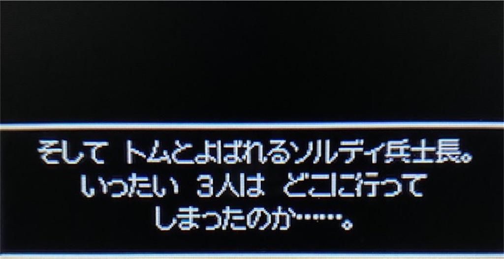 f:id:akirapuch:20210812154146j:image