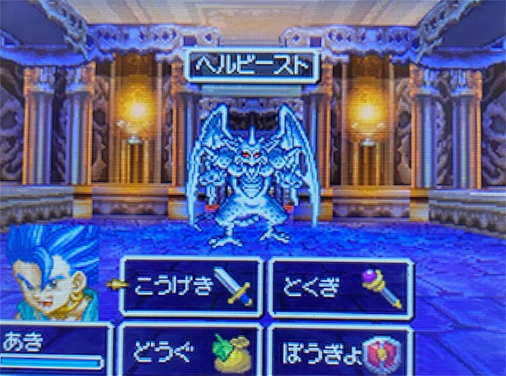 f:id:akirapuch:20210813143746j:image