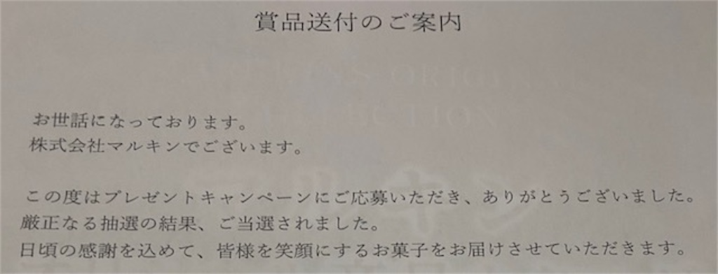 f:id:akirapuch:20210813163324j:image