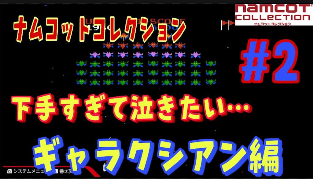 f:id:akirapuch:20210814092659j:image