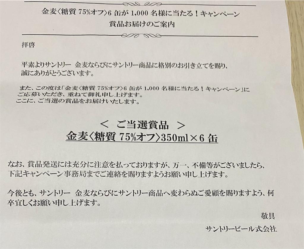 f:id:akirapuch:20210816075705j:image