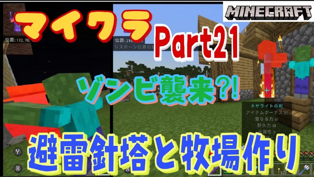 f:id:akirapuch:20210826090926j:image