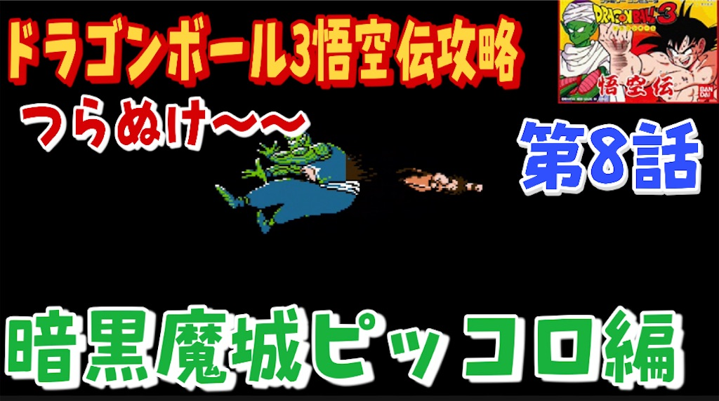 f:id:akirapuch:20210902075347j:image