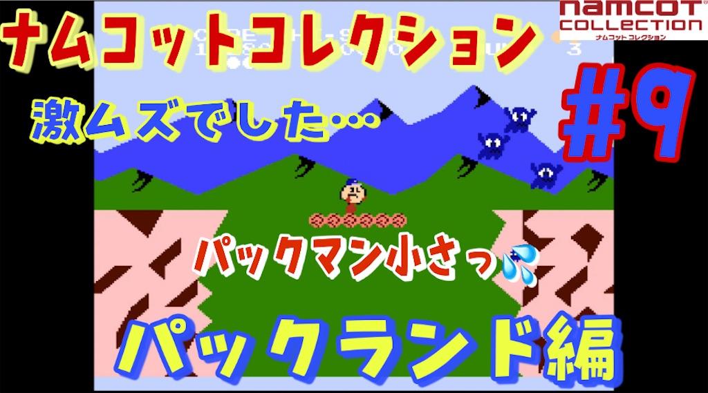 f:id:akirapuch:20210907085502j:image