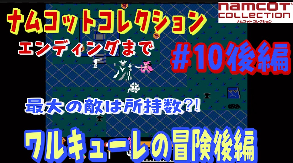 f:id:akirapuch:20210912082242j:image