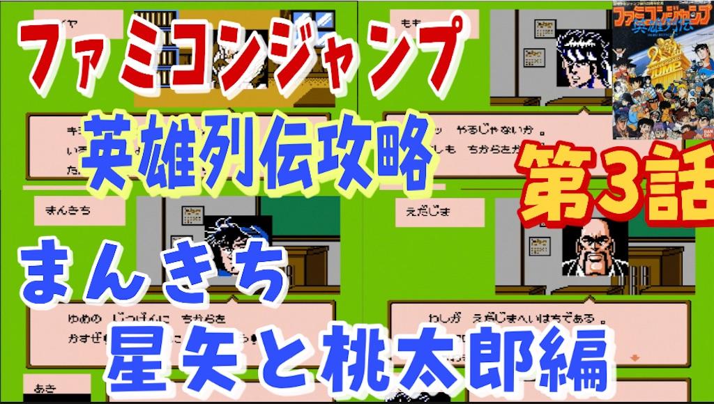f:id:akirapuch:20210913074307j:image