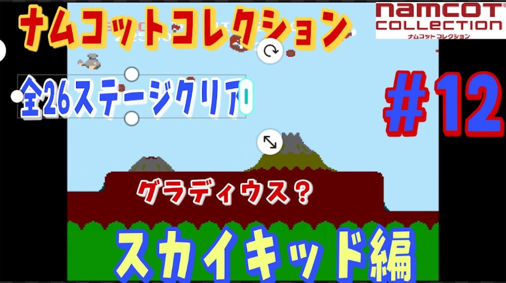 f:id:akirapuch:20210916211225j:image