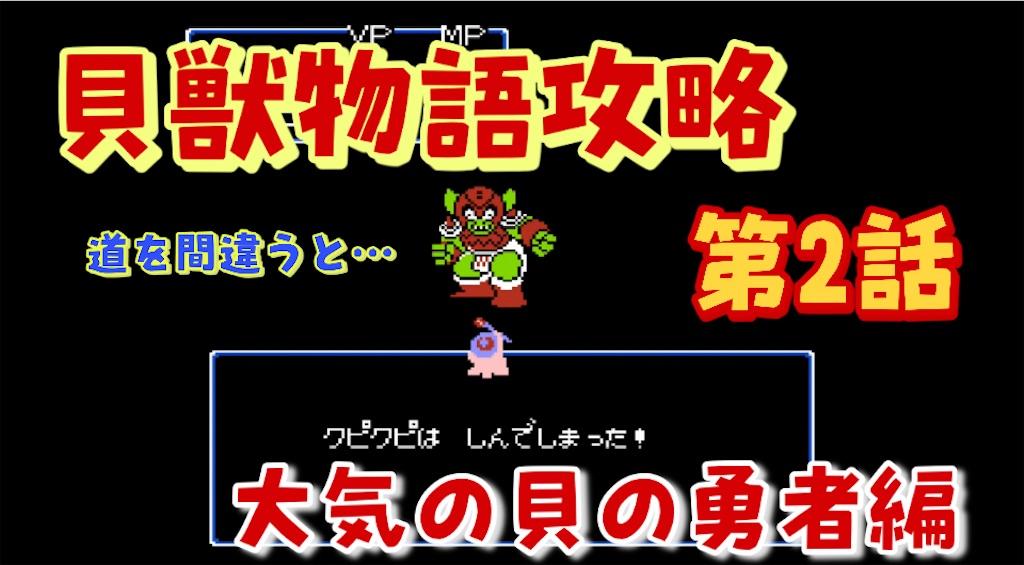 f:id:akirapuch:20210921074258j:image