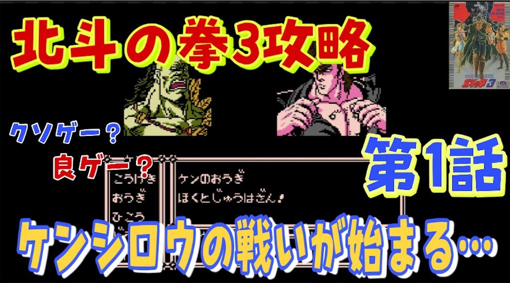 f:id:akirapuch:20210922073939j:image