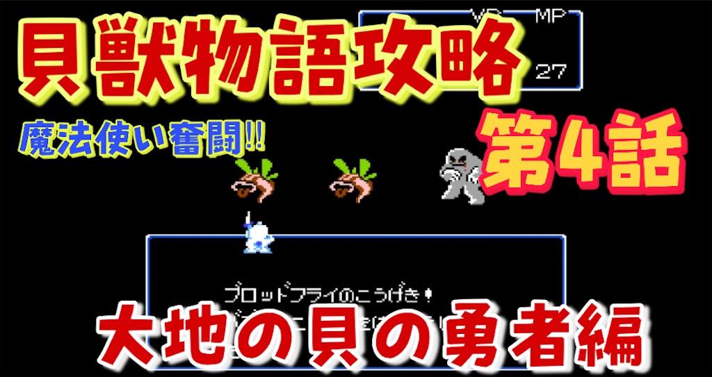 f:id:akirapuch:20210929074804j:image