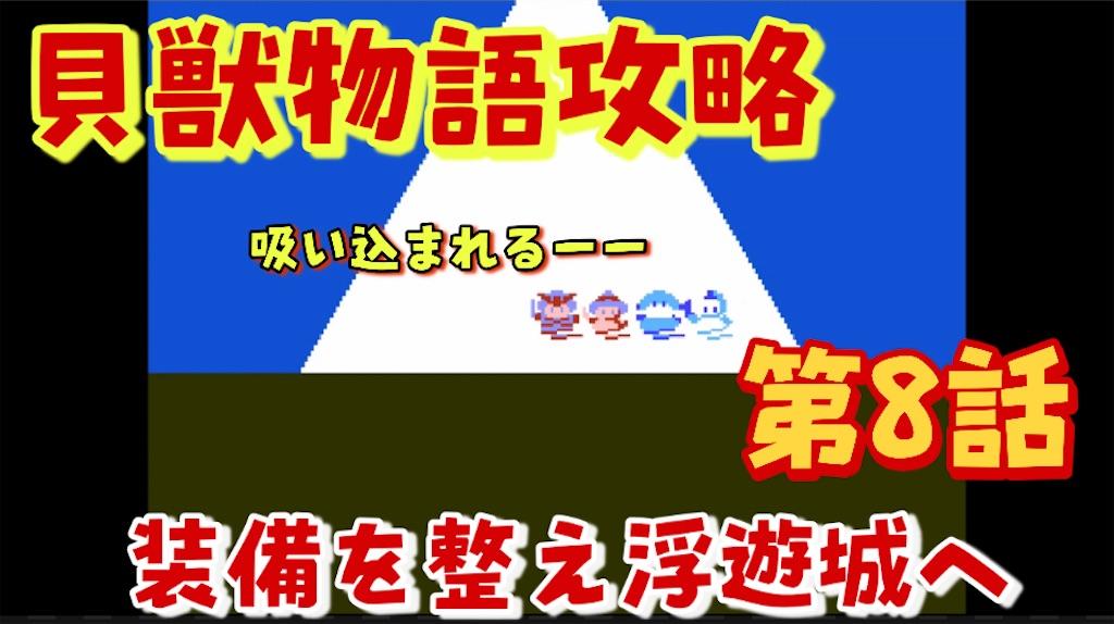 f:id:akirapuch:20211009222221j:image