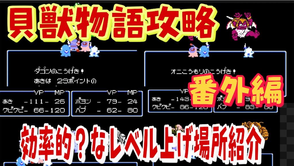 f:id:akirapuch:20211012210319j:image