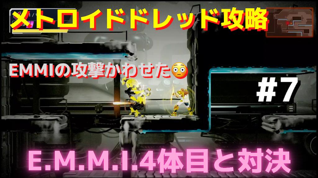 f:id:akirapuch:20211014183542p:image