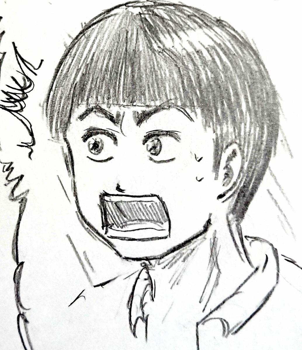 f:id:akirasan_comedy:20190524093607j:plain